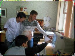 соревнование по социальному предпринимательству 2013